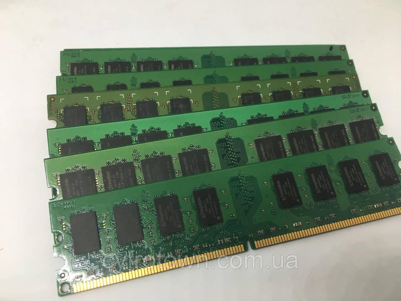 Оперативная память DDR2 1Gb PC2-5300U 667 MHz intel и AMD