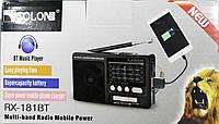 Приймач з USB MP 3 GOLON RX-182 + BT, фото 1