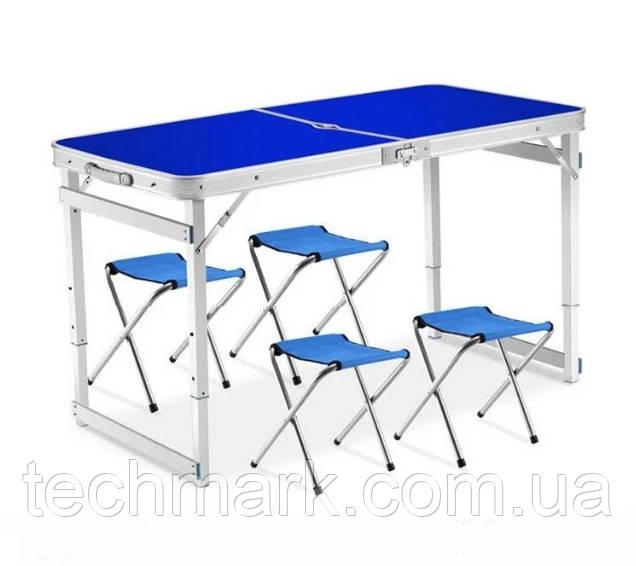 Розкладний Стіл посилений для пікніка 4 стільці (3 режиму висоти) Синій