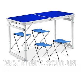 Раскладной Стол усиленный для пикника 4 стула (3 режима высоты) Синий
