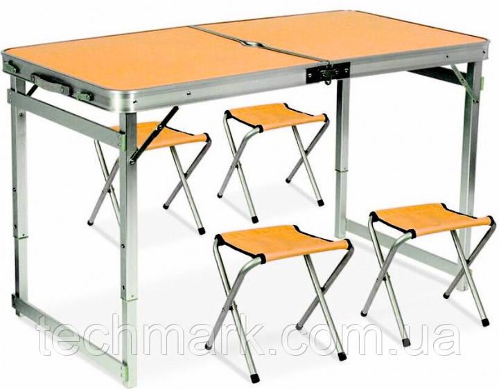 Раскладной Стол усиленный для пикника 4 стула (3 режима высоты) Оранжевый
