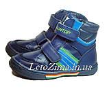 Ботинки демисезонные для мальчика р.26-31 , фото 3