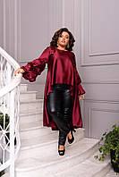 Женская асимметричная блузка-туника