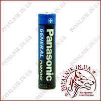 Батарейка Panasonic General purpose R03 AAA 1.5V Zinc Carbon