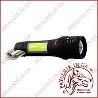 Фонарик карманный X-Balog, от аккумулятора Li-on 18650 BL-19-T6 зарядка от Micro USB, фото 1