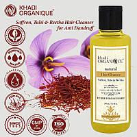100% натуральний трав'яний аюрведичний шампунь Saffron, Tulsi & Reetha TM KHADI ORGANIQUE 210 ml