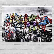 "Постер ""Завтрак супергероев"", Breakfast of Champions, Марвел, Мстители. Размер 60x43см (A2). Глянцевая бумага, фото 2"