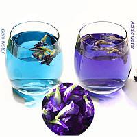 Чай синій КЛІТОРІЯ ТРІЙЧАТА, анчан 10г