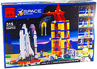 Конструктор Brick Enlighten Космическая серия 515 (Космическая база), фото 1