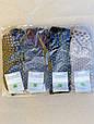 Стрейчеві жіночі шкарпетки Montebello носки в кольорові горошки 36-40  12 шт в уп беж чорні, фото 4