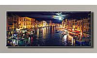 "Картина на холсте ""Венеция Гранд-канал"" для интерьера"