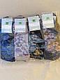 Женские носки стрейчевые Montebellо в цветочный узор 36-40 12 шт в уп беж черные, фото 3