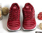 0377 Кроссовки Nike вишневого цвета. 37 размер - 23 см по стельке, фото 8