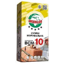 Суміш кладочна для цегли Anserglob BCM 10, 25 кг