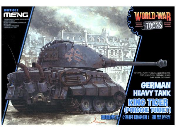 KING TIGER немецкий тяжелый танк (PORSCHE башня) 1/35 MENG WWT-003