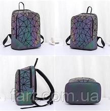 Женская сумка- рюкзак BAO BAO № 568 Хамелеон, фото 3