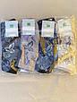 Жіночі носки з листочками шкарпетки стрейчеві Montebello 36-40 12 шт в уп бежеві чорні сірі, фото 2