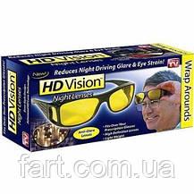 Комплект очков для водителей HD Vision Day & Night, фото 2