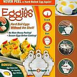Яйцеварка-формы для варки яиц без скорлупы Eggies, фото 4