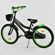 """Велосипед 20"""" дюймов 2-х колёсный R - 20651 """"CORSO"""" черный Гарантия качества Быстрая доставка, фото 2"""