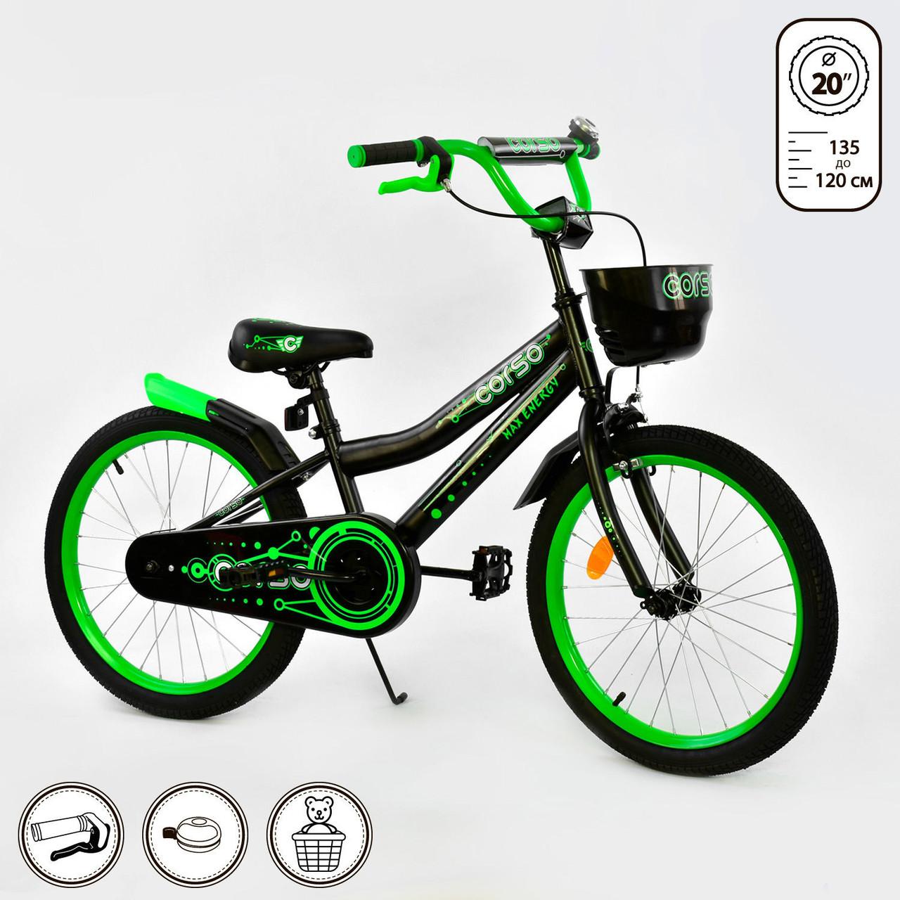 """Велосипед 20"""" дюймов 2-х колёсный R - 20651 """"CORSO"""" черный Гарантия качества Быстрая доставка"""