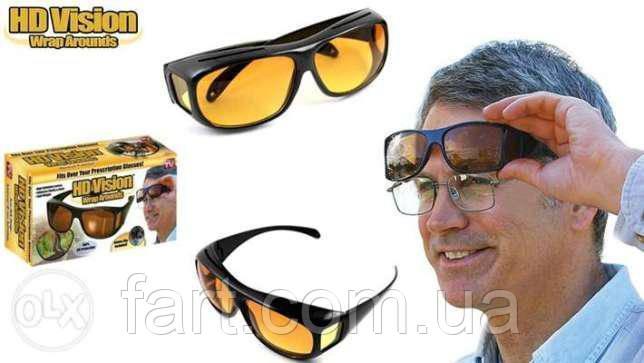 Солнцезащитные очки HD Vision WrapArounds