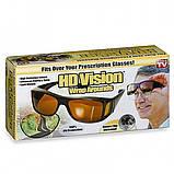Солнцезащитные очки HD Vision WrapArounds, фото 6