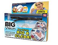 Увеличительные очки Big Vision 160%, фото 1