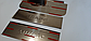 Накладки на пороги (на ступеньки) RNAULT TRAFIC (2004-2014), фото 6