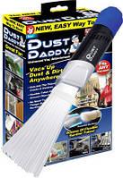 Dust Daddy (Даст Деди) - насадка на пылесос для абсолютного удаления пыли (маленькая)