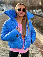 Яркая синяя женская куртка