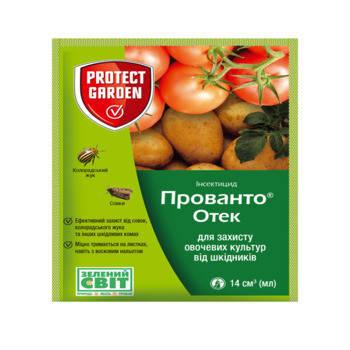 Инсектицид Прованто Отек (Протеус), 14 мл — защита сада и огорода от комплекса вредителей, совки, фото 2