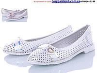 Туфли БЕЛЫЕ для девочки KLF р 30-37 (код 9655-00)