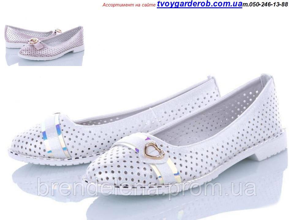Туфли БЕЛЫЕ для девочки KLF р 30-37 (код 9655-00) 33