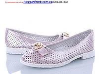 Туфли для девочки KLF р 30-37 (код 9655-00)