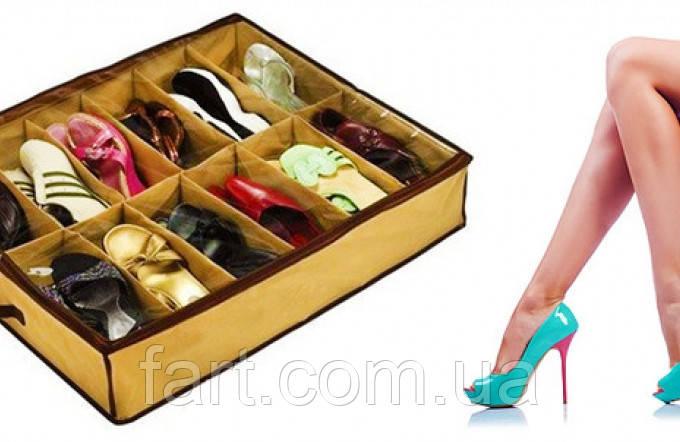 Ящик-органайзер для хранения обуви Shoes under ST58
