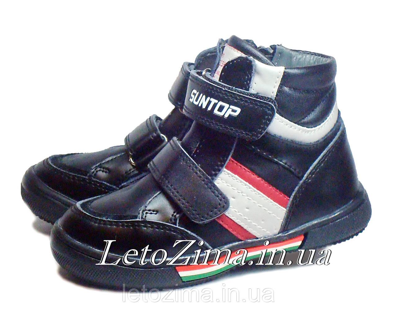 Обувь демисезонная, ботинки р.26-31