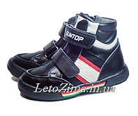 Обувь демисезонная, ботинки р.26-31, фото 1