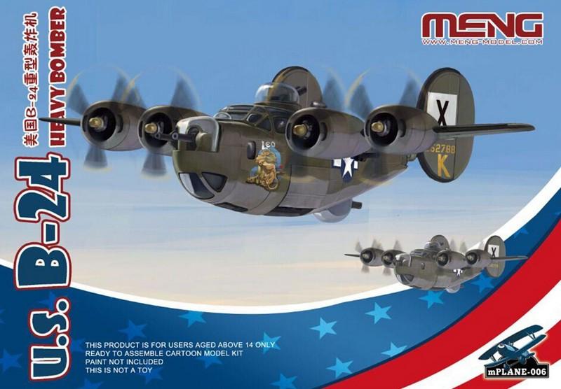 Бомбардировщик B-24 Liberator (серия MENG KIDS). MENG PLANE-006