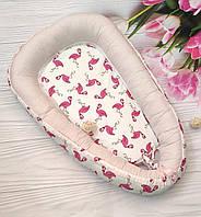 Кокон - гнездышко для малышей. Фламинго (цвет розовый)