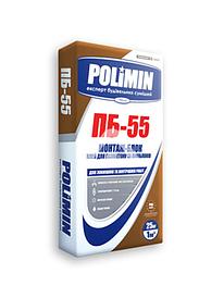 Клей для газобетону Polimin ПБ-55, 25 кг