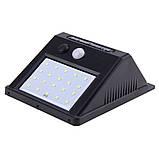 Уличный LED светильник на солнечных батареях Solar Motion Sensor Light, фото 7