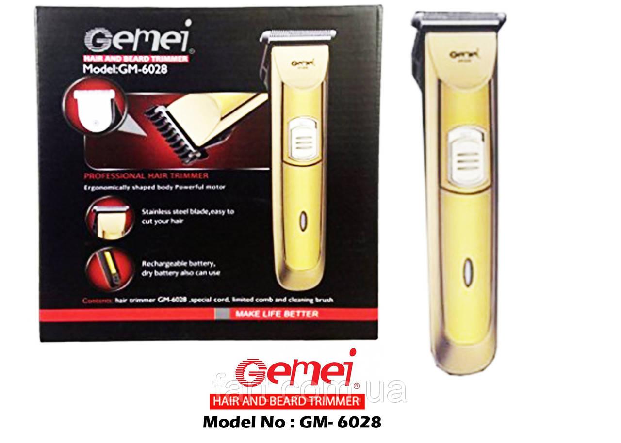 Аккумуляторная машинка для стрижки волос GEMEI GM-6028