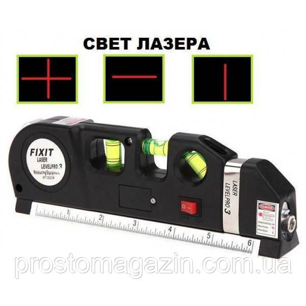 Лазерний рівень (3 варіанти) + рулетка FIXIT LASER LEVEL PRO 3