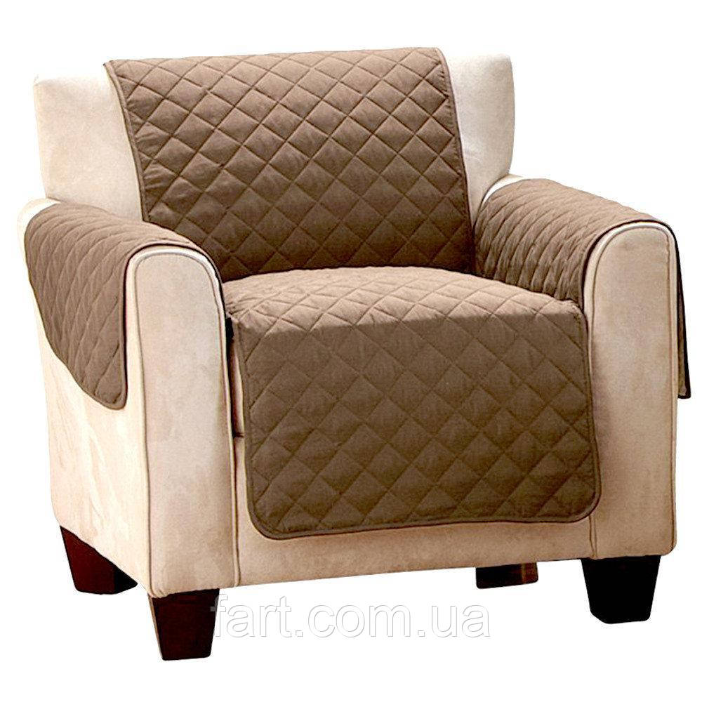 Двусторонняя накидка на кресло - Couch Coat (водоотталкивающая)