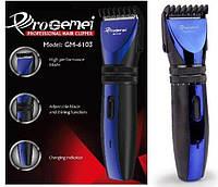 Машинка для стрижки волос GEMEI GM-6103 аккумуляторная