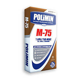 Раствор строительный Polimin М-75 Универсал-Микс, 25 кг
