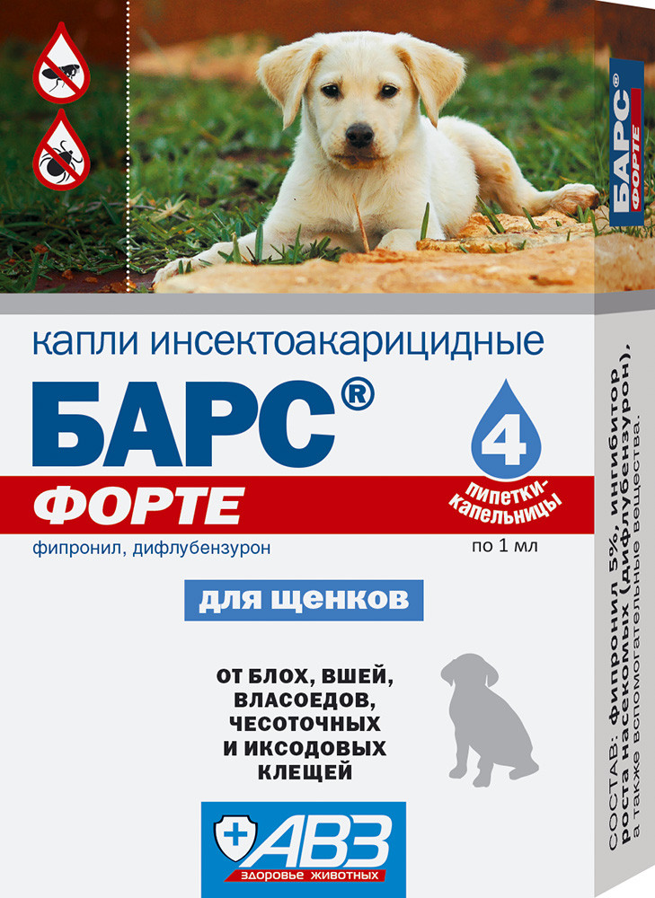Капли от блох, клещей и комаров Барс Форте АВЗ для щенков 4 пипетки