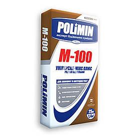 Раствор строительный Polimin М-100, 25 кг