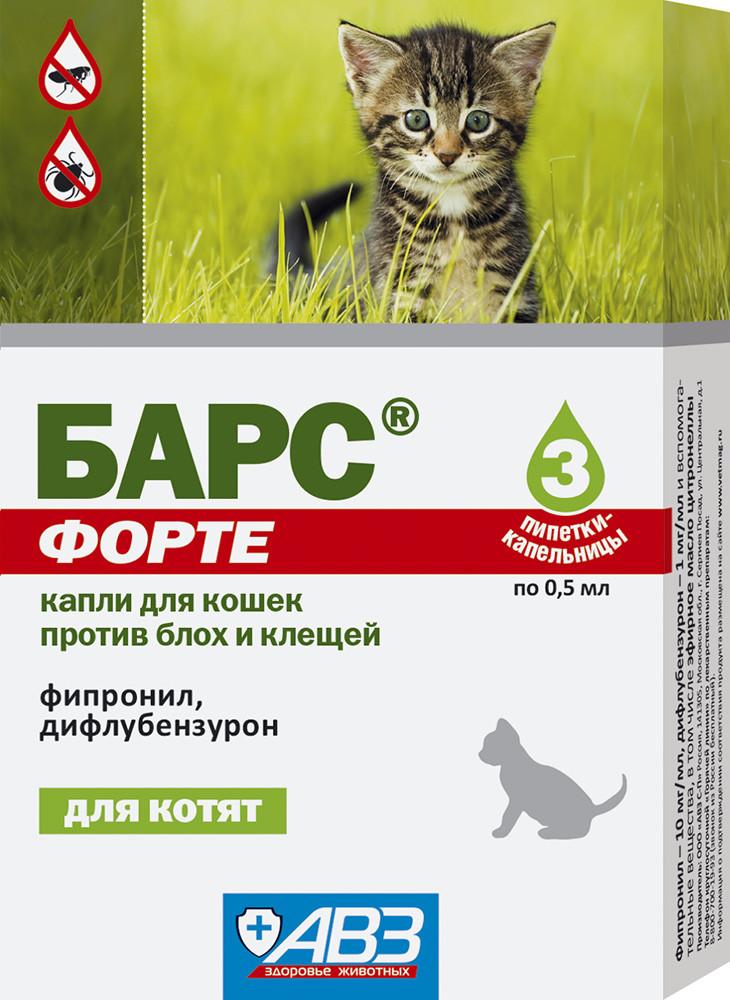 Капли от блох, клещей и комаров Барс Форте АВЗ для котят 3 пипетки